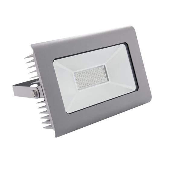 Immagine di FARO LED - ANTRA LED - NW - GRIGIO - 100W