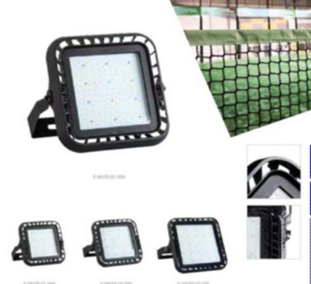 Immagine per la categoria MODELLO MASTER LED - PROIETTORI DA ESTERNO IP65 PER ILLUMINAZIONE PUBBLICA