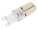 Immagine di G9 -  LED SMD  - 3W - CW.Silicone